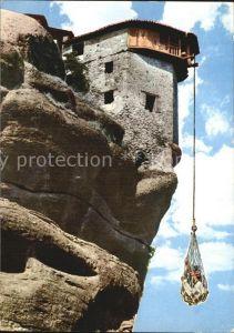 Meteora Filet ascension Meteores Kat. Kalambaka