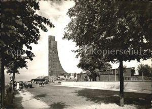 Kiel Laboe Marine Ehrendenkmal Kat. Kiel