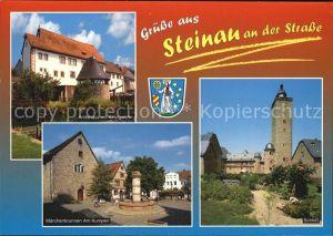 Steinau Strasse Schloss Amtshaus mit Kinzigwehr Maerchenbrunnen Am Kumpen Kat. Steinau an der Strasse