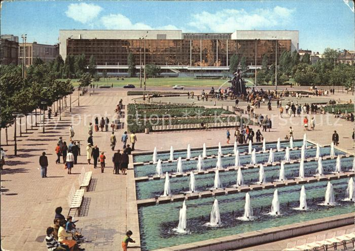 Berlin Palast der Republik Kat. Berlin