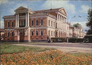 Swerdlowsk  Luhansk Pionierpalast