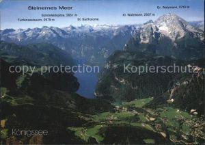Koenigssee Gebirgspanorama Steinernes Meer Watzmann Berchtesgadener Alpen Fliegeraufnahme