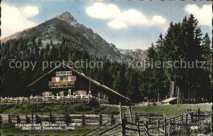 Raitis Innsbruck Alpengasthof Raitiser Alm