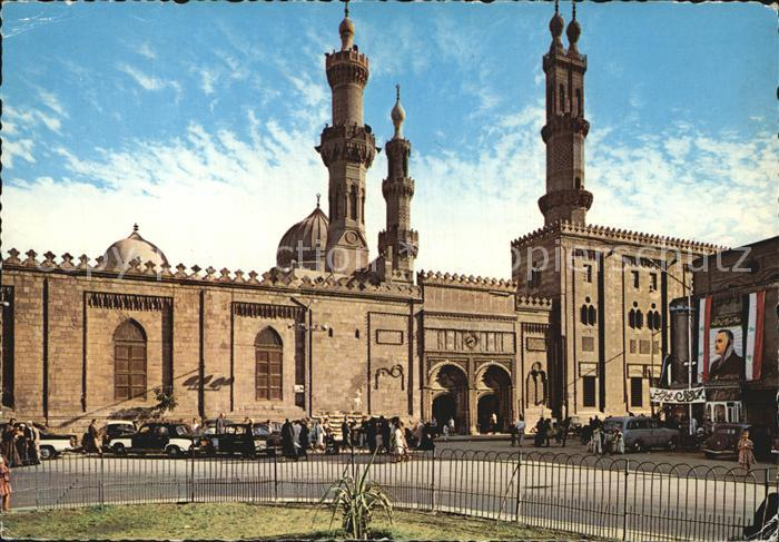 Cairo Egypt Azhar Mosque Kat. Cairo