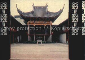 China Ancient Stage Kat. China