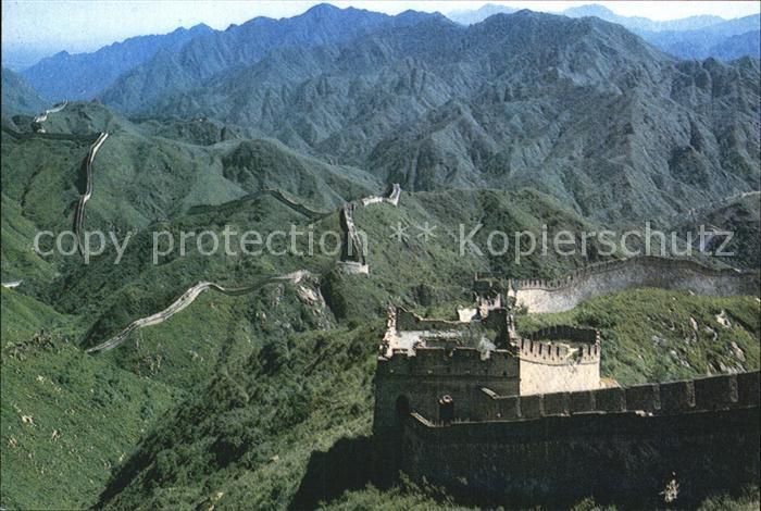 China Chinesische Mauer Kat. China