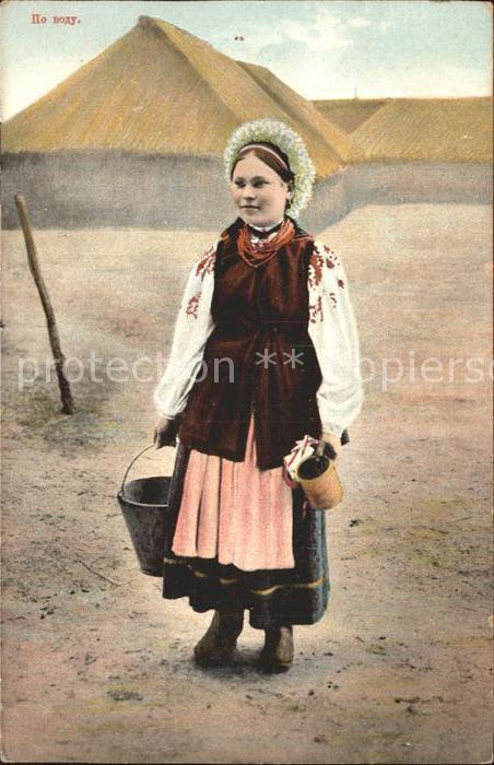 Ukraine Maedchen in Landestracht Kat. Ukraine