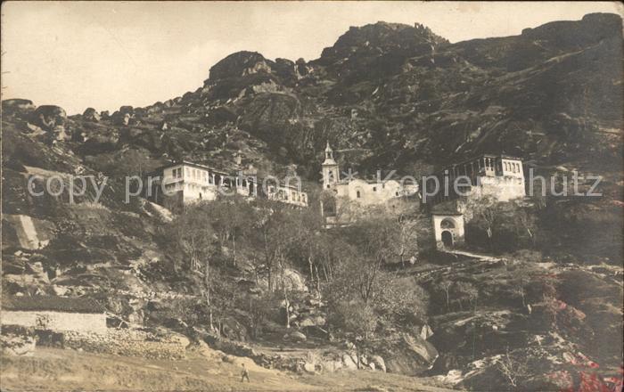 Prilep Kloster Kat. Mazedonien