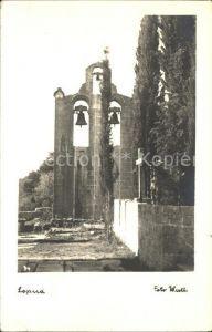 Lopud Dubrovnik Glockenturm / Insel Lopud Dubrovnik /Hrvatska