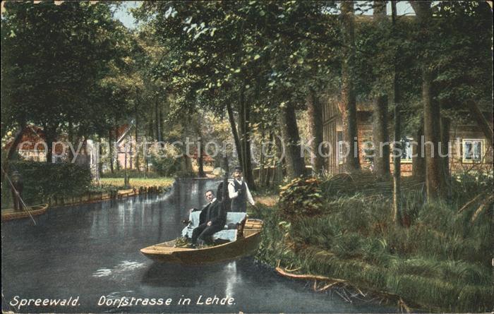 Spreewald Dorfstrasse in Lehde Kat. Luebbenau