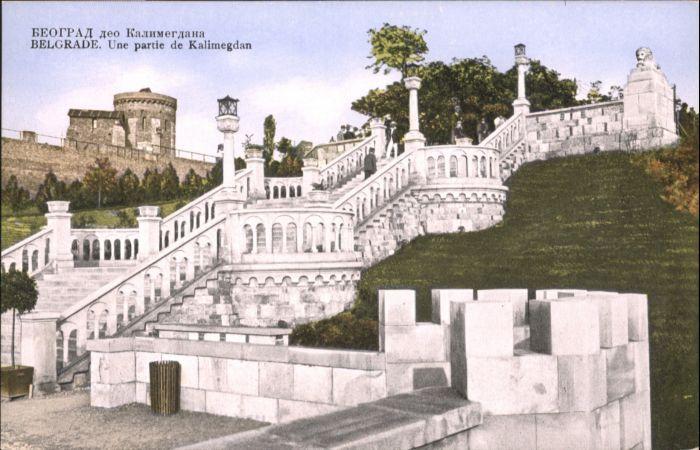 Belgrad Belgrade Kalimegdan *
