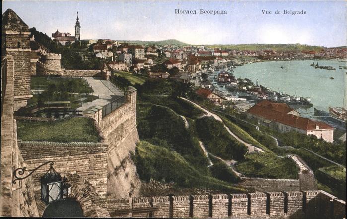 Belgrad Serbien  / Serbien /