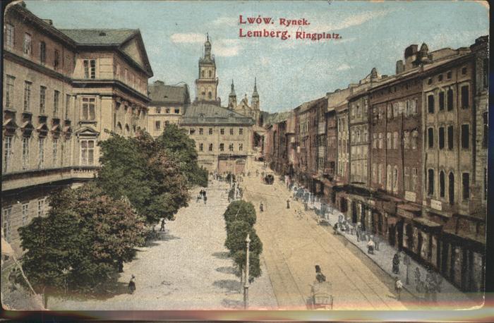 Lemberg Lwow Lviv Ringplatz / Ukraine /
