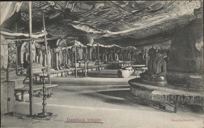 Ceylon = Sri Lanka Dambool temple Kat.