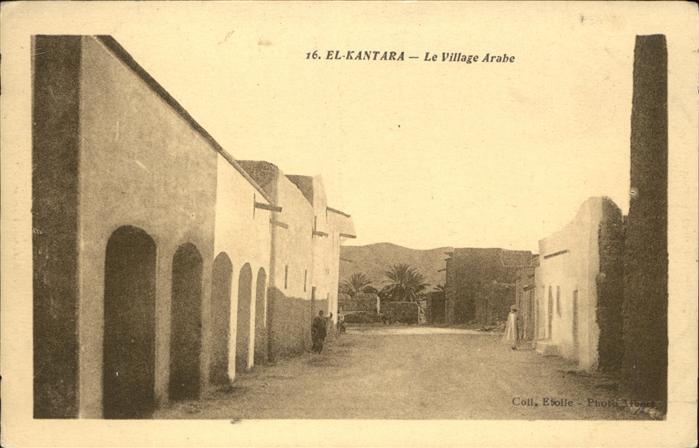 El Kantara Le village arabe