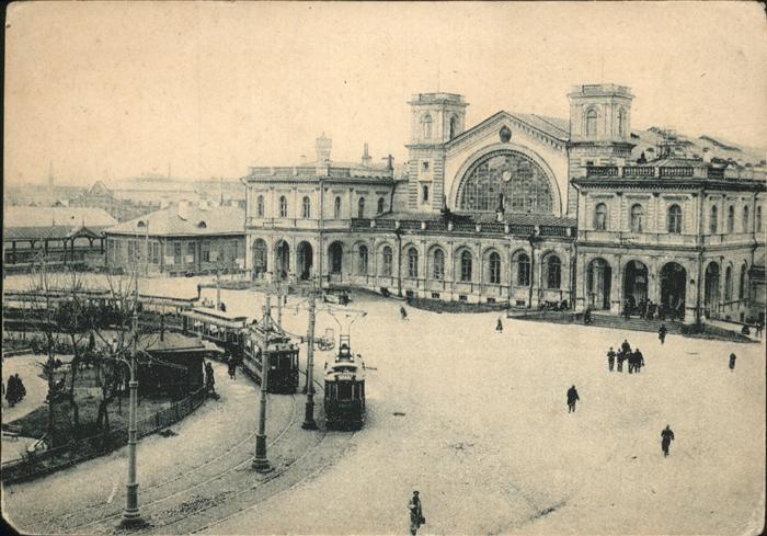 Leningrad La Gare Baltique de Chemin de Fer du Nord Ouest Bahnhof Strassenbahn