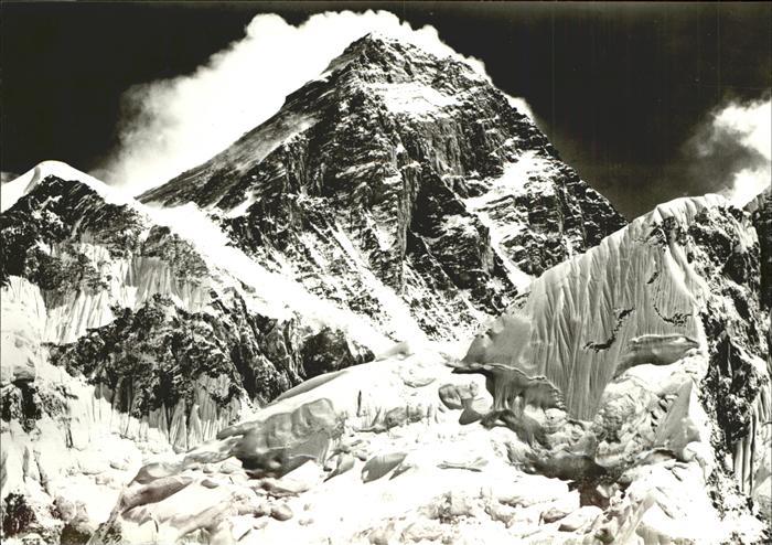 Nepal Mount Everest Expedition Kat. Nepal