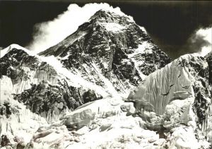 Nepal Mount Everest Expedition Kat. Nepal