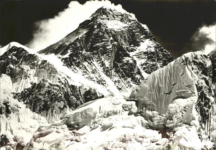Nepal Mount Everest Expedition Himalaya Kat. Nepal