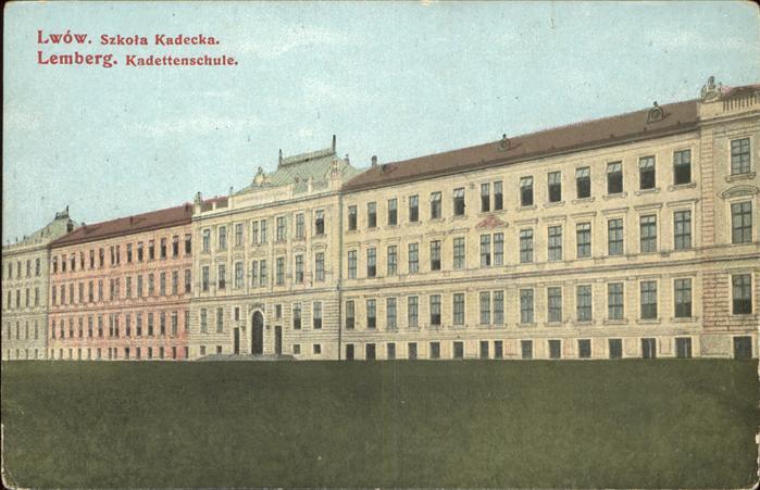Lemberg Lwow Lviv Kadettenschule / Ukraine /
