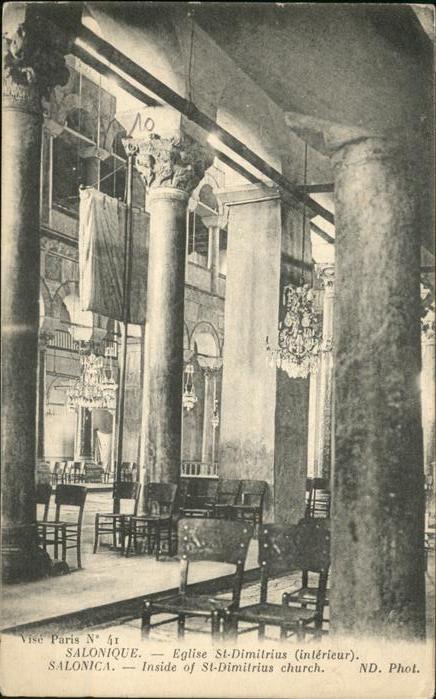 Salonique Salonica Eglise St. Dimitrius interieur Inside church / Thessaloniki /