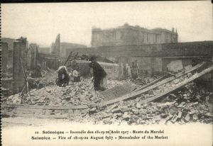 Salonique Salonica Incendie d Aout 1917 Reste du Marche Truemmer