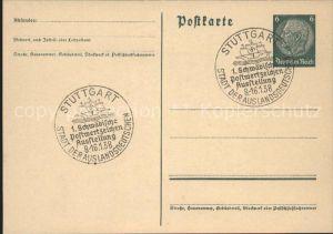 Stuttgart 1. Schwaebische Postwertzeichen Ausstellung Kat. Stuttgart