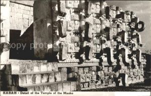 Kabah Detail of the Temple of the Masks Kat. Yucatan