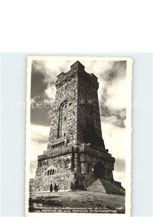Schipkapass Denkmal der bulgarischen Befreiung am Schipkapass Kat. Tschechische Republik