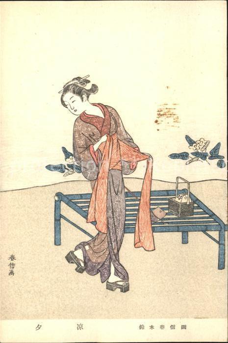 Japan  Kat. Japan