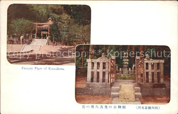 Kamakura Famous Place Kat.