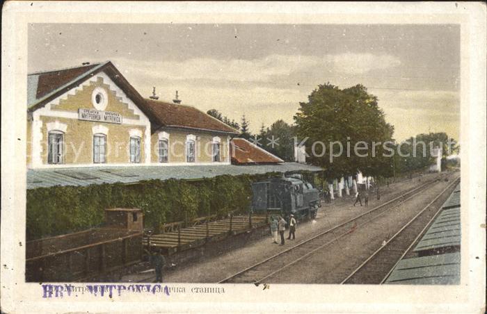 Mitrovica Bahnhof / Mitrovice /