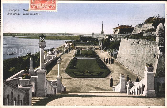 Beograd Belgrad Kalimegdan Festung Kat. Serbien