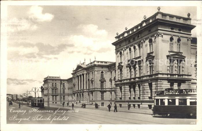 Beograd Belgrad Tehnicki fakultet Technische Hochschule Strassenbahn Kat. Serbien