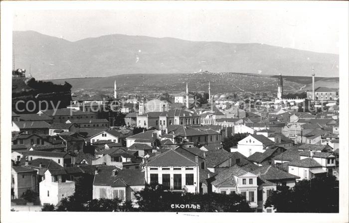 Skopje Skoplje Teilansicht mit Bergen / ueskueb Uskub /