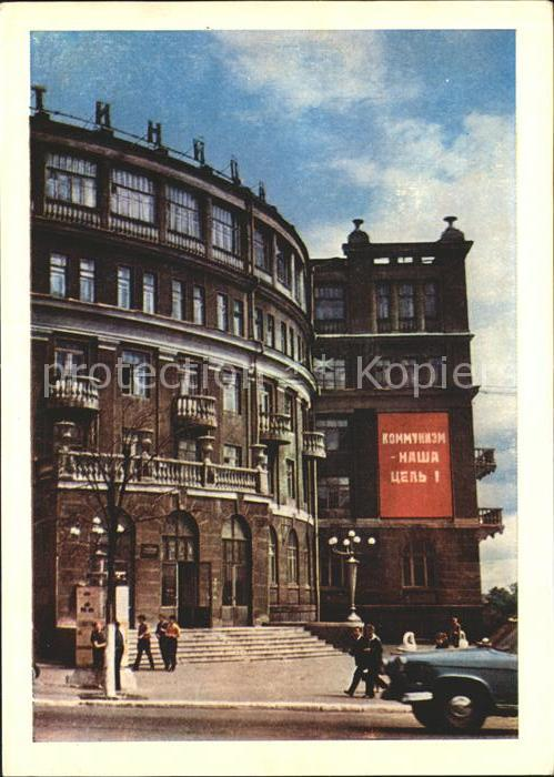 Kirow Central Hotel Kat. Russische Foederation