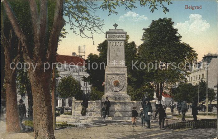 Belgrad Serbien Monument Kat. Serbien