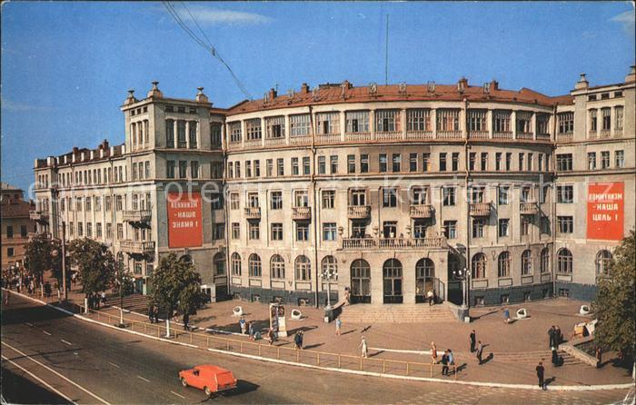 Kirow Hotel Zentral Kat. Russische Foederation