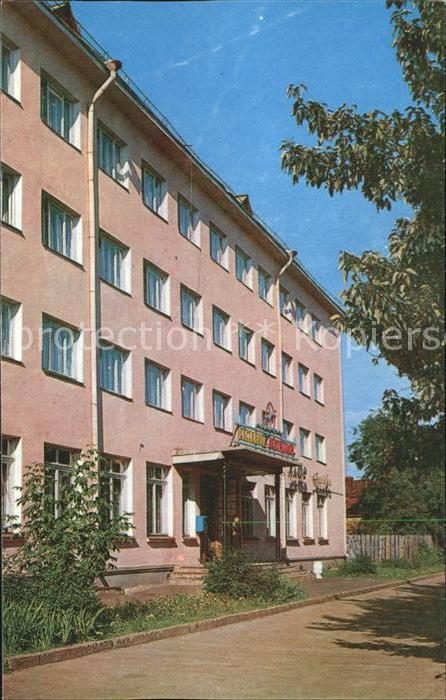 Kineschma Hotel Zentral Kat. Russische Foederation