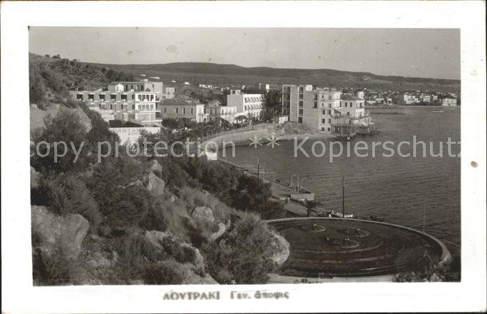 Griechenland Greece Ortsansicht Kat. Griechenland