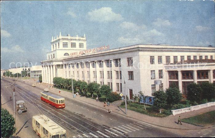 Iwanowo Universitaet