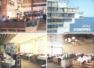 Pomorie Hotel Restaurant /  /