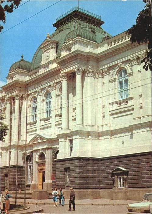 Lwow Lemberg Lviv Museum Kat. Ukraine