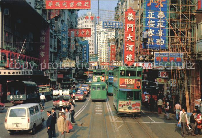 Hong Kong Bus  Kat. Hong Kong