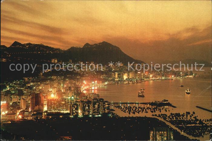 Hong Kong Evening Scene of Hong Kong Island Kat. Hong Kong
