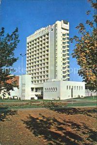 Timisoara Hotel Continental Kat. Timisoara