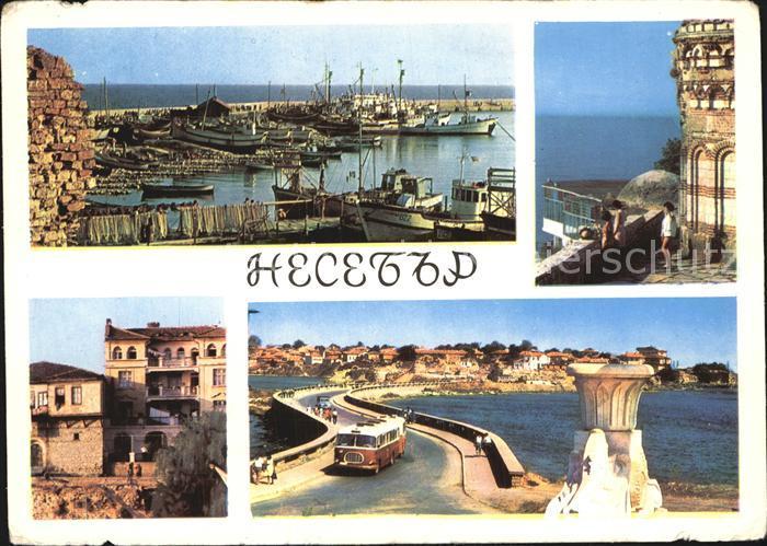 Bulgarien Hafen Burg / Bulgarien /