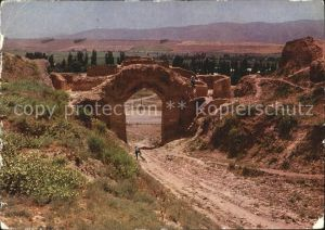 Tadschikistan Festungruine Kat. Tadschikistan