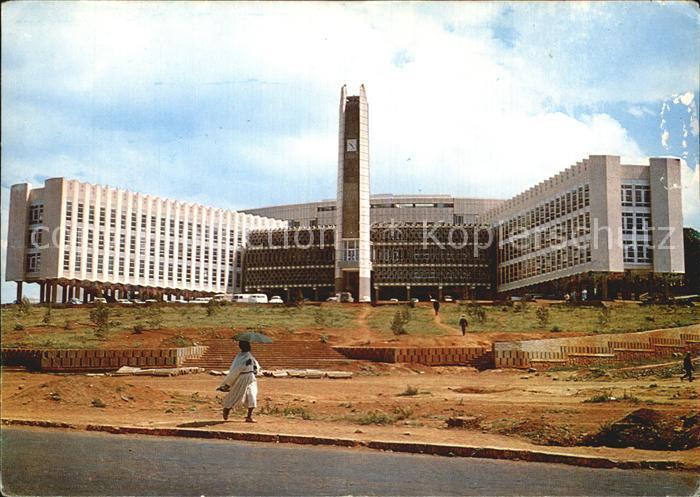 Addis Ababa City Hall Kat. Addis Ababa