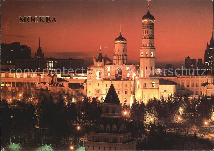 Moscow Moskva Cathedrals of the Moscow Kremlin at night Kat. Moscow